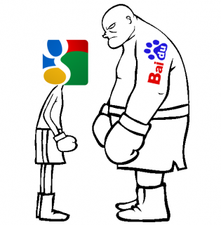 Google contre la censure de baidu
